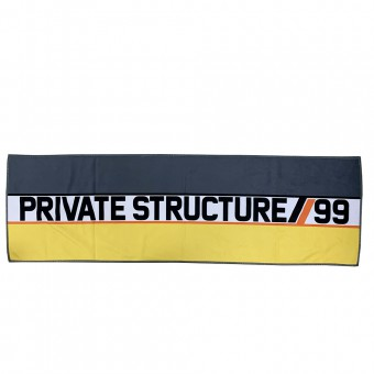 Private Structure Gym Towel - MMO Grey [4234]