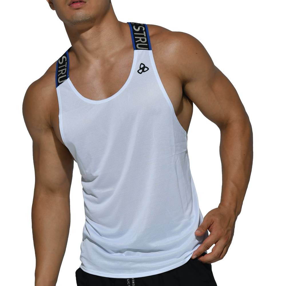 Party Troop Party Tank - White [3988]